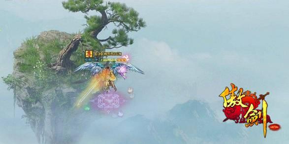 全新系统「恶魔之翼」图片